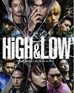high&low2.jpg